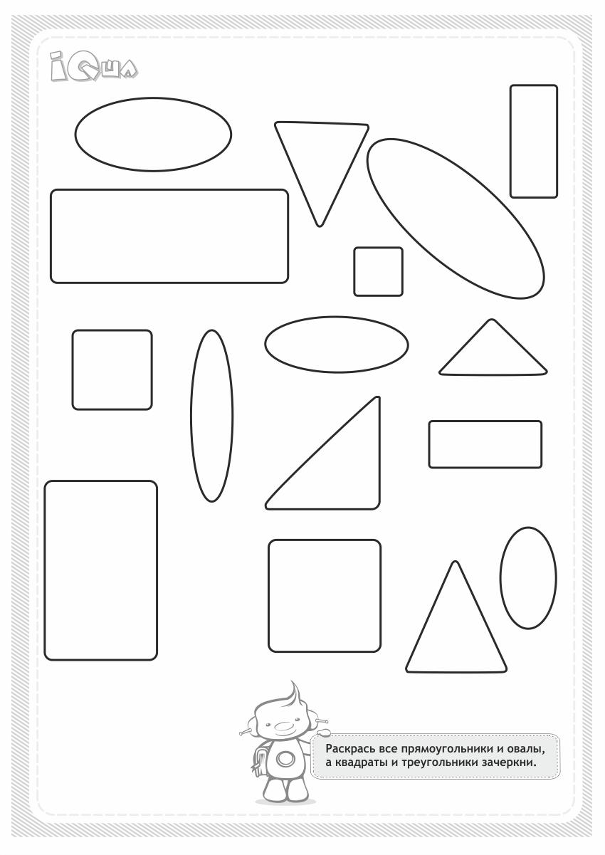 үшке арналған қызықты карта ойындары